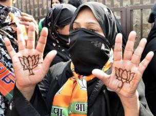 BJP Muslim